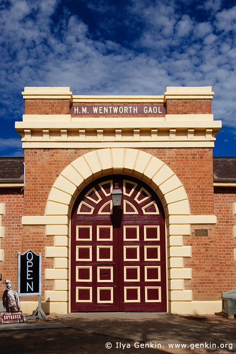 australia stock photography | Old Wentworth Gaol, Wentworth, New South Wales (NSW), Australia, Image ID AU-WENTWORTH-0006