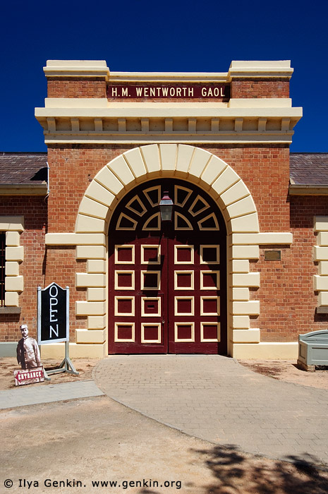 australia stock photography | Old Wentworth Gaol, Wentworth, New South Wales (NSW), Australia, Image ID AU-WENTWORTH-0014