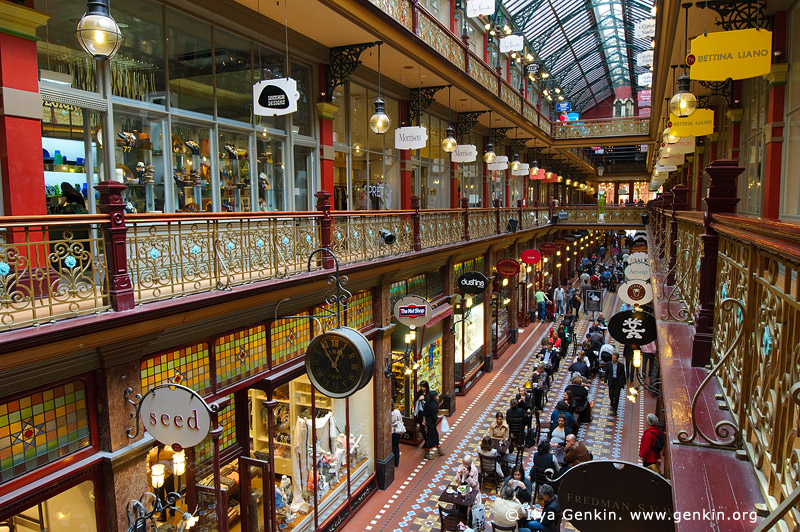 australia stock photography | Interior of The Strand Arcade, Sydney, New South Wales (NSW), Australia, Image ID STRAND-ARCADE-0011