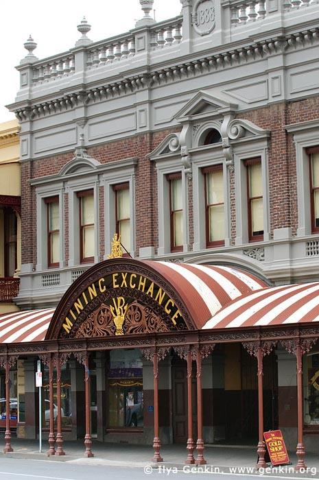 australia stock photography | Ballarat Mining Exchange, Ballarat, VIC, Australia, Image ID AU-BALLARAT-0014