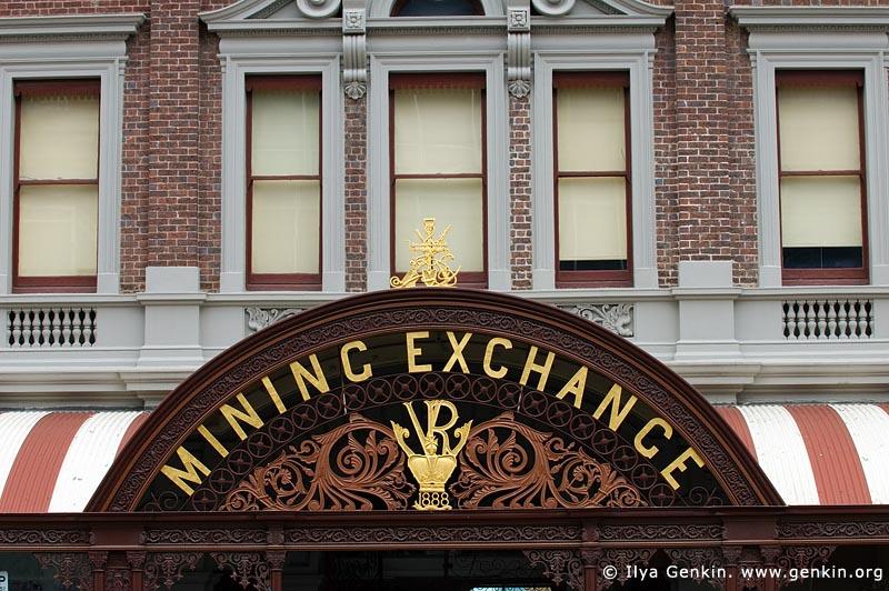 australia stock photography | Ballarat Mining Exchange Architecture Details, Ballarat, VIC, Australia, Image ID AU-BALLARAT-0016