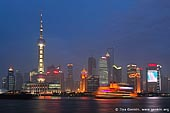 china stock photography | Shanghai's Pudong Skyline over the Huangpu River at Night, View from The Bund, Shanghai, China, Image ID CHINA-SHANGHAI-0001.