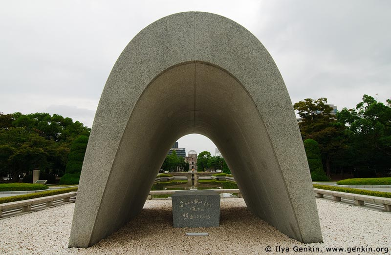 japan stock photography | The Memorial Cenotaph, Hiroshima, Honshu, Japan, Image ID JPHI0005