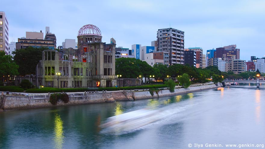 japan stock photography | Atomic Bomb Dome at Dusk, Hiroshima, Honshu, Japan, Image ID JPHI0006