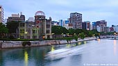 japan stock photography | Atomic Bomb Dome at Dusk, Hiroshima, Honshu, Japan, Image ID JPHI0006.