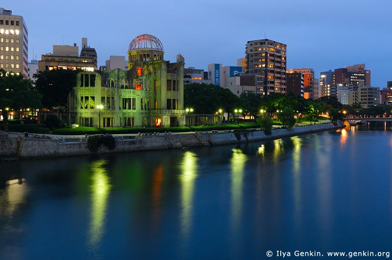 japan stock photography | Atomic Bomb Dome at Dusk, Hiroshima, Honshu, Japan, Image ID JPHI0007