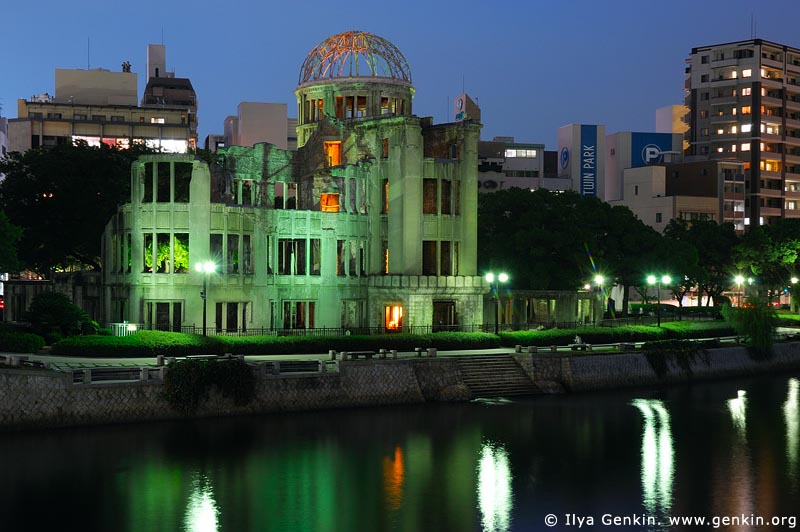 japan stock photography | Atomic Bomb Dome at Dusk, Hiroshima, Honshu, Japan, Image ID JPHI0009