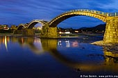 japan stock photography | Kintai-kyo (Kintai Bridge) at Night, Iwakuni, Honshu, Japan, Image ID JPIW0002.