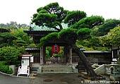 japan stock photography | Entrance Gate at Kaikozan Hase-dera Temple, Kaikozan Hase-dera Temple, Kamakura, Honshu, Japan, Image ID JP-KAMAKURA-0009.