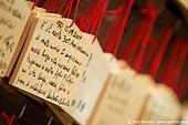 japan stock photography | Ema, Prayer Tablets, at Kaikozan Hase-dera Temple, Kaikozan Hase-dera Temple, Kamakura, Honshu, Japan, Image ID JP-KAMAKURA-0018.
