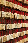 japan stock photography | Ema, Prayer Tablets, at Kaikozan Hase-dera Temple, Kaikozan Hase-dera Temple, Kamakura, Honshu, Japan, Image ID JP-KAMAKURA-0019.
