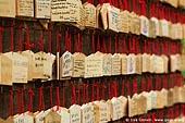 japan stock photography | Ema, Prayer Tablets, at Kaikozan Hase-dera Temple, Kaikozan Hase-dera Temple, Kamakura, Honshu, Japan, Image ID JP-KAMAKURA-0020.