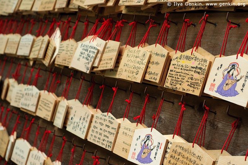 japan stock photography | Ema, Prayer Tablets, at Kaikozan Hase-dera Temple, Kaikozan Hase-dera Temple, Kamakura, Honshu, Japan, Image ID JP-KAMAKURA-0022