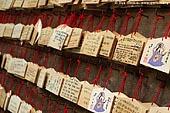 japan stock photography | Ema, Prayer Tablets, at Kaikozan Hase-dera Temple, Kaikozan Hase-dera Temple, Kamakura, Honshu, Japan, Image ID JP-KAMAKURA-0022.