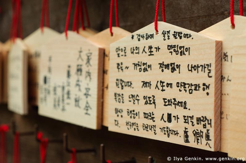 japan stock photography | Ema, Prayer Tablets, at Kaikozan Hase-dera Temple, Kaikozan Hase-dera Temple, Kamakura, Honshu, Japan, Image ID JP-KAMAKURA-0023