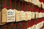 japan stock photography | Ema, Prayer Tablets, at Kaikozan Hase-dera Temple, Kaikozan Hase-dera Temple, Kamakura, Honshu, Japan, Image ID JP-KAMAKURA-0025.