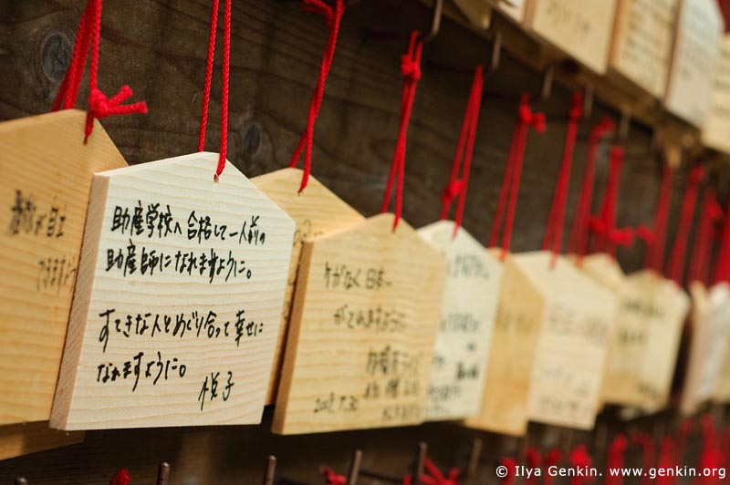japan stock photography | Ema, Prayer Tablets, at Kaikozan Hase-dera Temple, Kaikozan Hase-dera Temple, Kamakura, Honshu, Japan, Image ID JP-KAMAKURA-0027