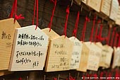 japan stock photography | Ema, Prayer Tablets, at Kaikozan Hase-dera Temple, Kaikozan Hase-dera Temple, Kamakura, Honshu, Japan, Image ID JP-KAMAKURA-0027.
