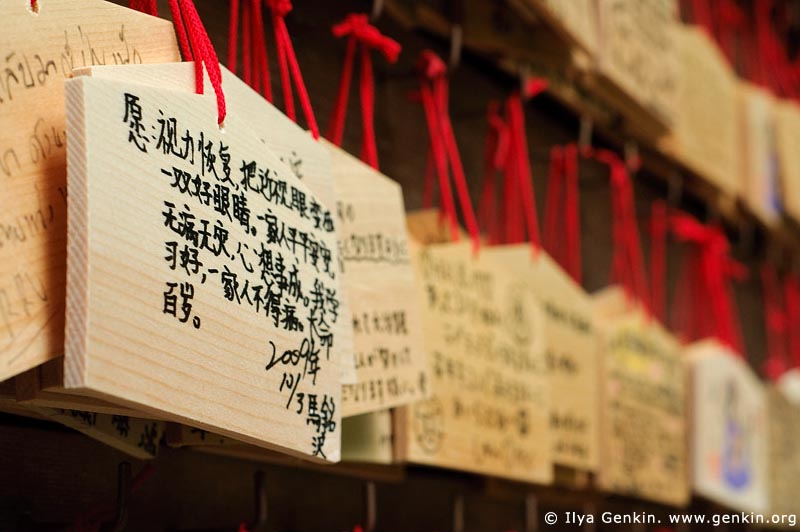 japan stock photography | Ema, Prayer Tablets, at Kaikozan Hase-dera Temple, Kaikozan Hase-dera Temple, Kamakura, Honshu, Japan, Image ID JP-KAMAKURA-0028