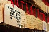 japan stock photography | Ema, Prayer Tablets, at Kaikozan Hase-dera Temple, Kaikozan Hase-dera Temple, Kamakura, Honshu, Japan, Image ID JP-KAMAKURA-0028.
