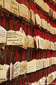 japan stock photography | Ema, Prayer Tablets, at Kaikozan Hase-dera Temple, Kaikozan Hase-dera Temple, Kamakura, Honshu, Japan, Image ID JP-KAMAKURA-0029.