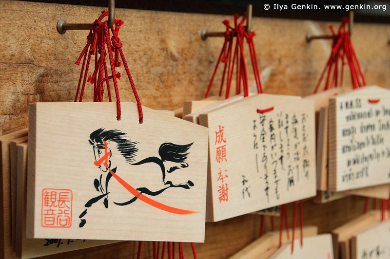 japan stock photography | Ema, Prayer Tablets, at Kaikozan Hase-dera Temple, Kaikozan Hase-dera Temple, Kamakura, Honshu, Japan, Image ID JP-KAMAKURA-0044