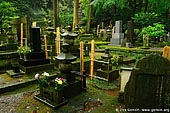 japan stock photography | Cemetery at Tokei-ji Temple in Kamakura, Tokei-ji Temple, Kamakura, Honshu, Japan, Image ID JP-KAMAKURA-0071.