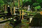 japan stock photography | Cemetery at Tokei-ji Temple in Kamakura, Tokei-ji Temple, Kamakura, Honshu, Japan, Image ID JP-KAMAKURA-0071.