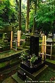 japan stock photography | Cemetery at Tokei-ji Temple in Kamakura, Tokei-ji Temple, Kamakura, Honshu, Japan, Image ID JP-KAMAKURA-0072.