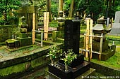 japan stock photography | Cemetery at Tokei-ji Temple in Kamakura, Tokei-ji Temple, Kamakura, Honshu, Japan, Image ID JP-KAMAKURA-0073.