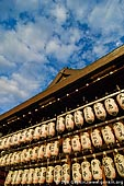 japan stock photography | Paper Lanterns at Yasaka-jinja Shrine, Kyoto, Kansai, Honshu, Japan, Image ID JP-KYOTO-0005.