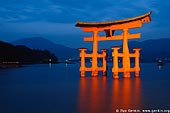 Miyajima Stock Photography and Travel Images