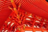 japan stock photography | Goju-no-to (Five-Storied Pagoda), Miyajima, Honshu, Japan, Image ID JPMI0020.
