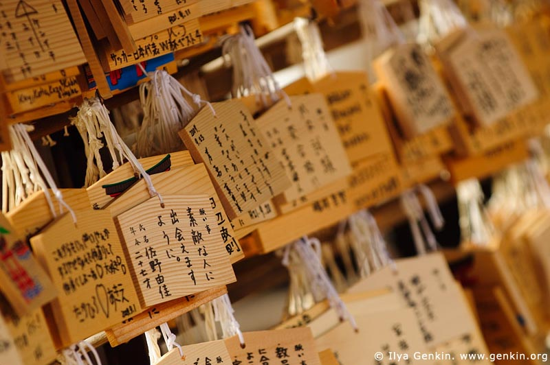 japan stock photography | Ema, Prayer Tablets, at Itsukushima Shrine, Miyajima, Honshu, Japan, Image ID JPMI0053
