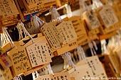 japan stock photography | Ema, Prayer Tablets, at Itsukushima Shrine, Miyajima, Honshu, Japan, Image ID JPMI0053.