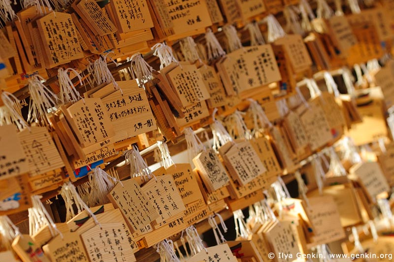 japan stock photography | Ema, Prayer Tablets, at Itsukushima Shrine, Miyajima, Honshu, Japan, Image ID JPMI0054