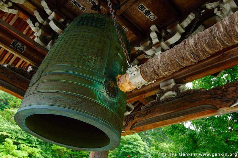 japan stock photography | Belfry, Daisho-in Temple, Miyajima, Honshu, Japan, Image ID JPMI0064