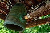 japan stock photography | Belfry, Daisho-in Temple, Miyajima, Honshu, Japan, Image ID JPMI0064.