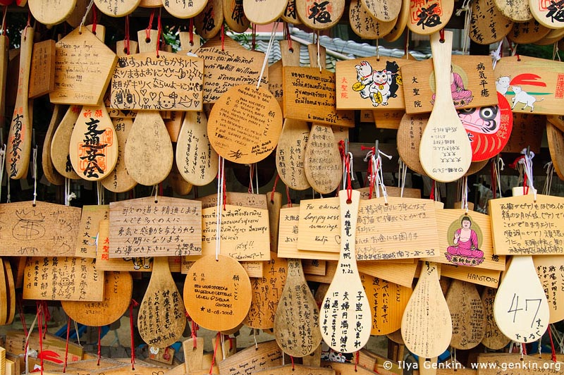japan stock photography | Ema, Prayer Tablets, at Daisho-in Temple, Miyajima, Honshu, Japan, Image ID JPMI0065