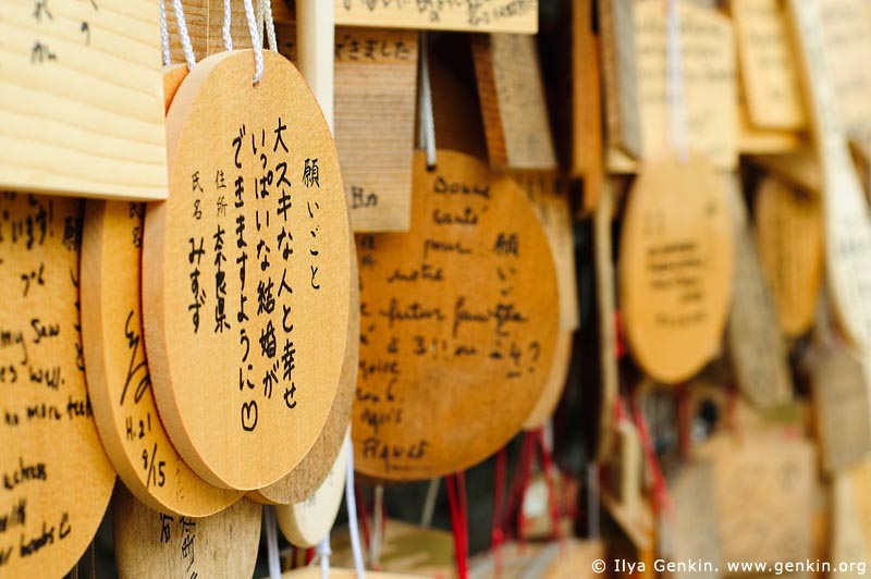 japan stock photography | Ema, Prayer Tablets, at Daisho-in Temple, Miyajima, Honshu, Japan, Image ID JPMI0066