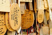japan stock photography | Ema, Prayer Tablets, at Daisho-in Temple, Miyajima, Honshu, Japan, Image ID JPMI0066.