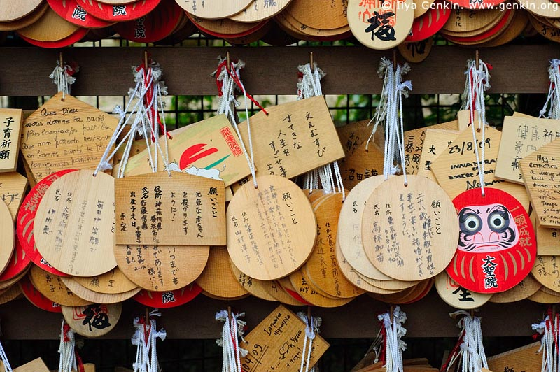 japan stock photography | Ema, Prayer Tablets, at Daisho-in Temple, Miyajima, Honshu, Japan, Image ID JPMI0067