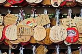 japan stock photography | Ema, Prayer Tablets, at Daisho-in Temple, Miyajima, Honshu, Japan, Image ID JPMI0067.