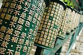 japan stock photography | Prayer, Mani, Wheels, Daisho-in Temple, Miyajima, Honshu, Japan, Image ID JPMI0074.