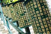 japan stock photography | Prayer, Mani, Wheels, Daisho-in Temple, Miyajima, Honshu, Japan, Image ID JPMI0075.
