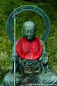 japan stock photography | Sitting Jizo, Daisho-in Temple, Miyajima, Honshu, Japan, Image ID JPMI0094.