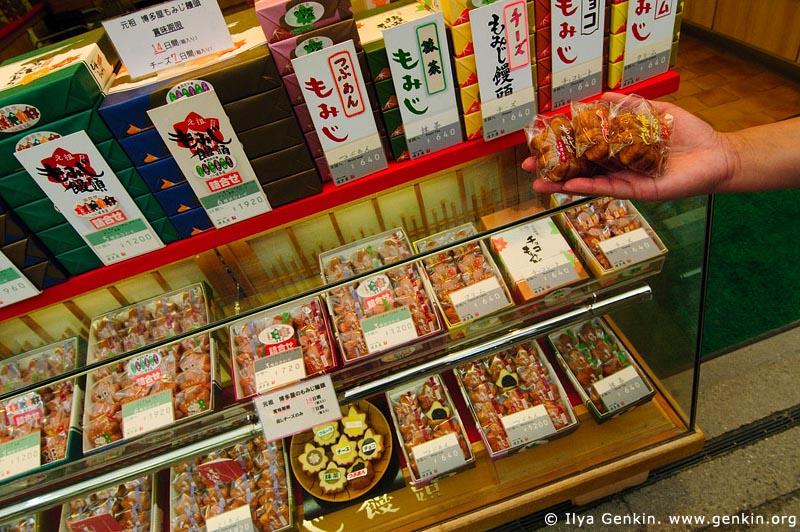 japan stock photography   Woman is Holding Momiji Manju (traditional Miyajima cookies), Miyajima, Honshu, Japan, Image ID JPMI0103