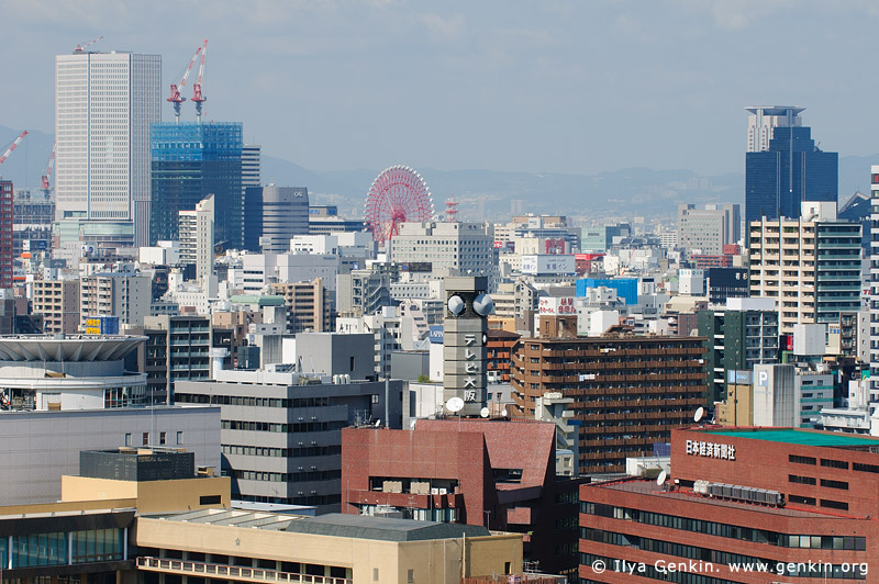 japan stock photography | Osaka Skyline from Osaka Castle, Osaka, Kansai, Honshu, Japan, Image ID JP-OSAKA-0011