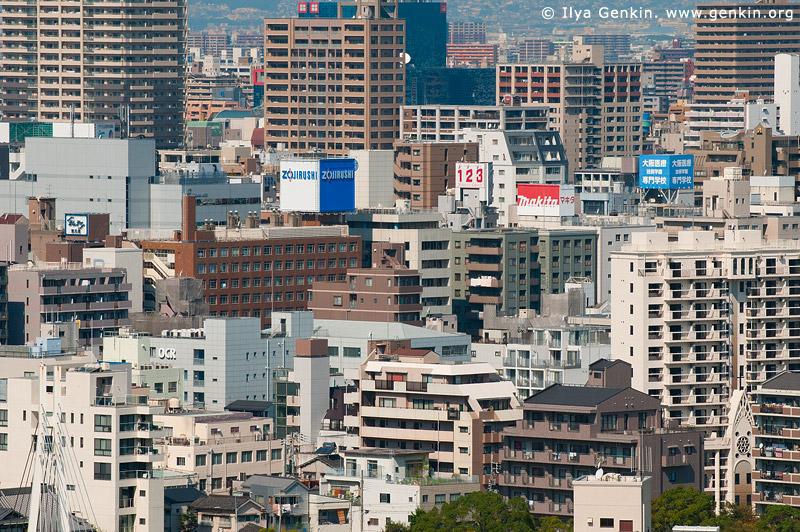 japan stock photography | Osaka Skyline from Osaka Castle, Osaka, Kansai, Honshu, Japan, Image ID JP-OSAKA-0018