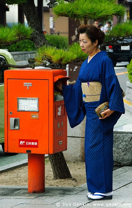 japan stock photography | Woman in Traditional Kimono at the Post Box, Miyajima, Honshu, Japan, Image ID JPPE0005